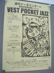 VEST POCKET JAZZ